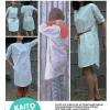 Kleinformat Kaito Mum