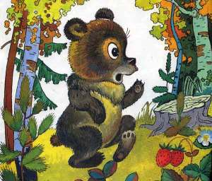 Сказочный медведь