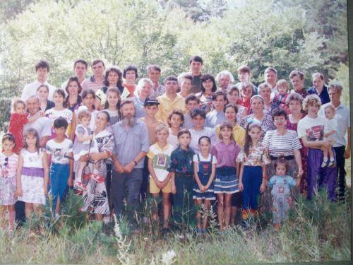 Встреча родственников 1994 года