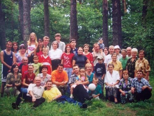 Встреча родственников 2004 года