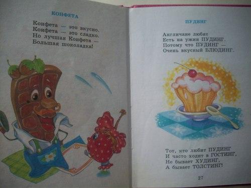 "Страничка ""Шкатулки"" 2"