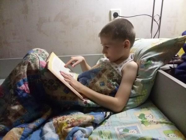 Егор читает перед сном