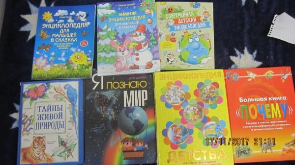Книги Егора