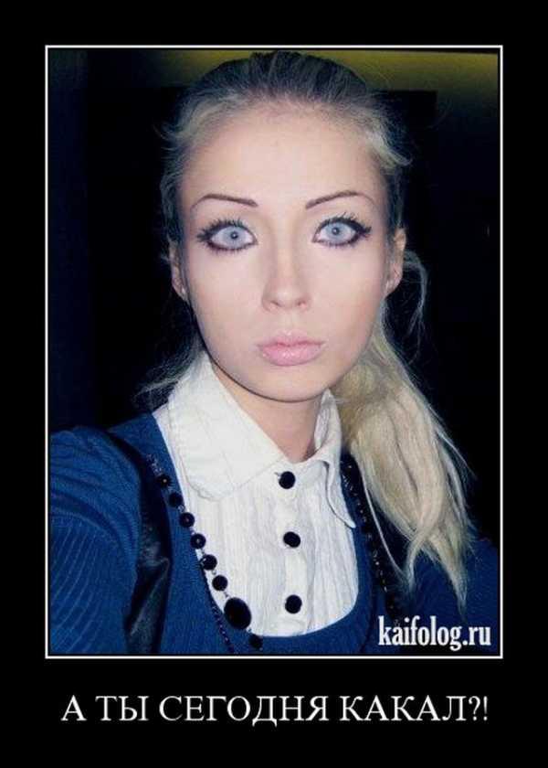 Девки распущенные – Русские девушки из социальных сетей ...