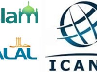 ICANN on .islam and .halal strings