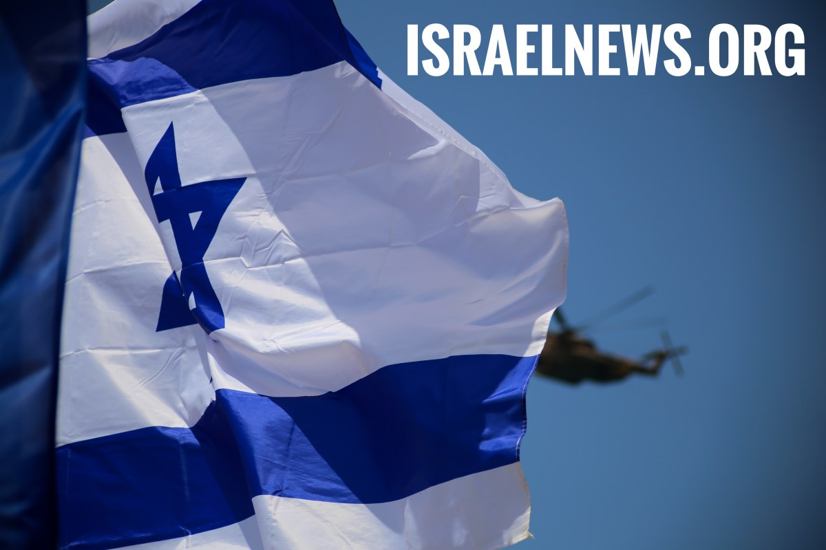 IsraelNews.org, domain name for sale
