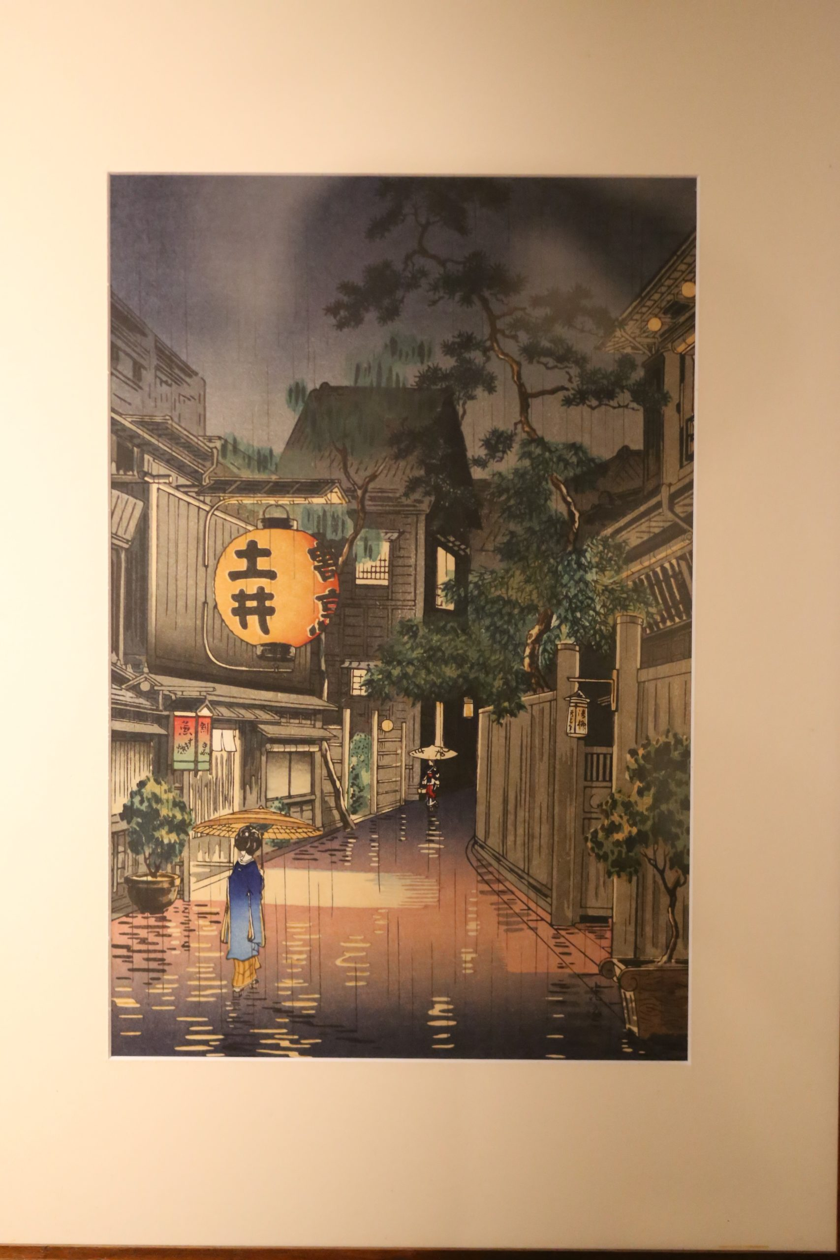 japanese.prints.org: Japanese Prints (Ukiyo-e)
