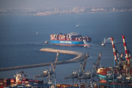 Maritime Shipping: MaritimeShipping.org, domain name for sale