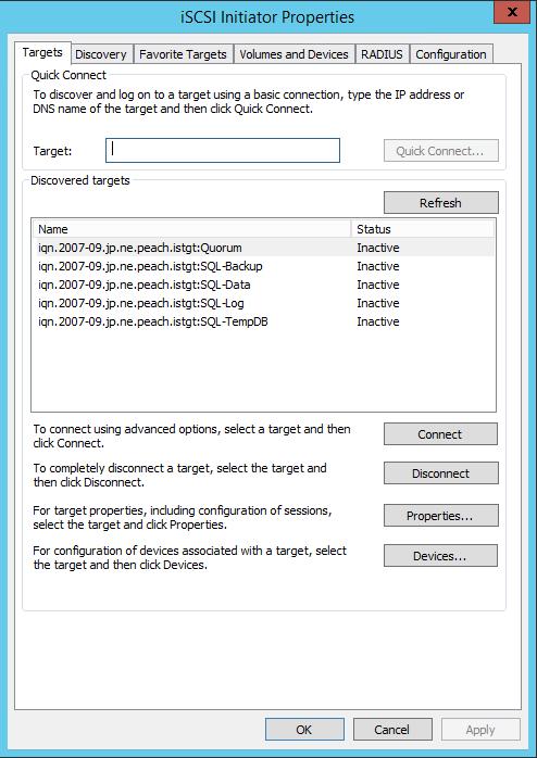 Install NAS4Free VMware ESXi 68