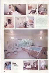 ドーム住宅4