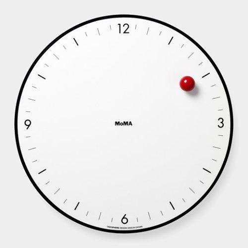 Nowoczesny zegar ścienny TimeSphere