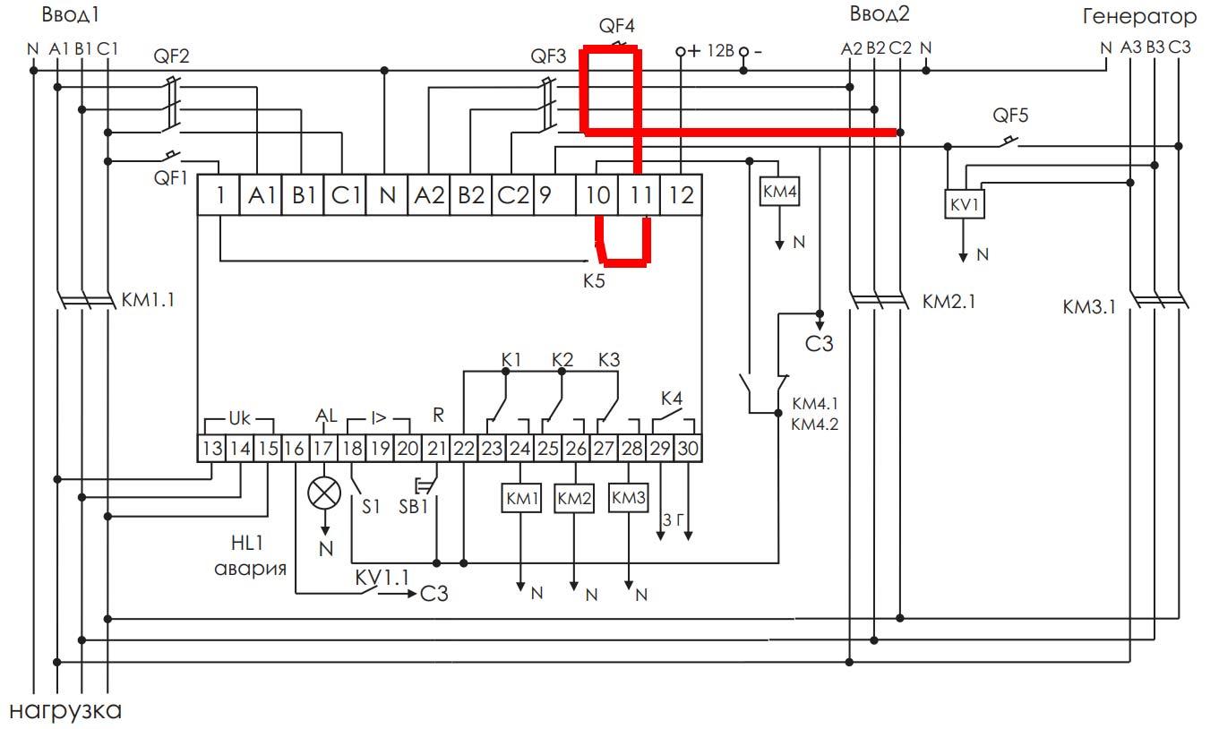 AVR-omkopplare till säkerhetskopieringsinmatning