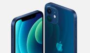 ESTO ES LO QUE DEBES DE SABER DEL NUEVO IPHONE 12