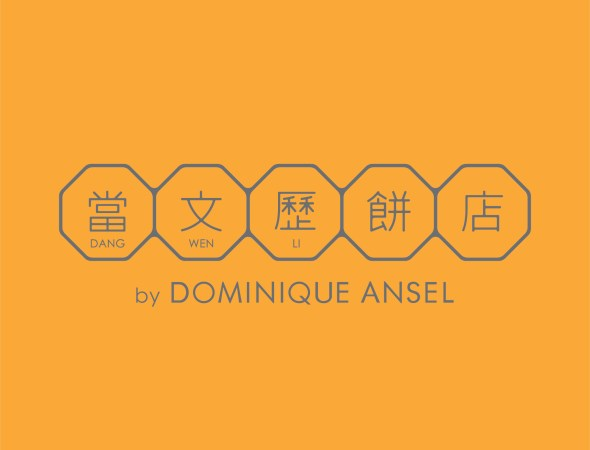 Dang Wen Li by Dominique Ansel logo