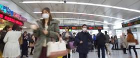 Métro de Tokyo.