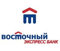 Банк «Восточный Экспресс» – нецелевые кредиты на текущие расходы, крупные покупки