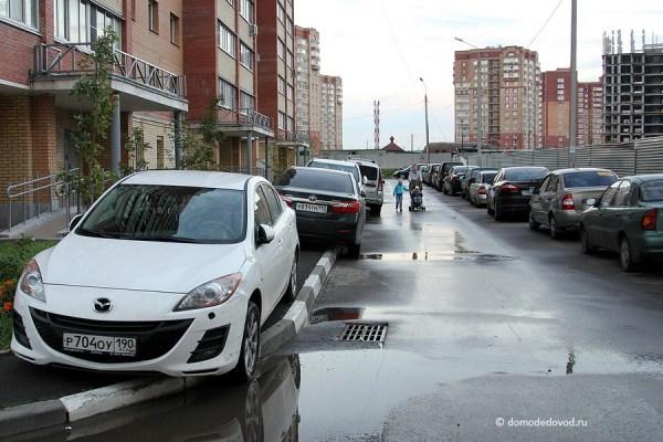Автохамы в Домодедово
