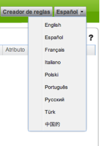 Idiomas Zipabox