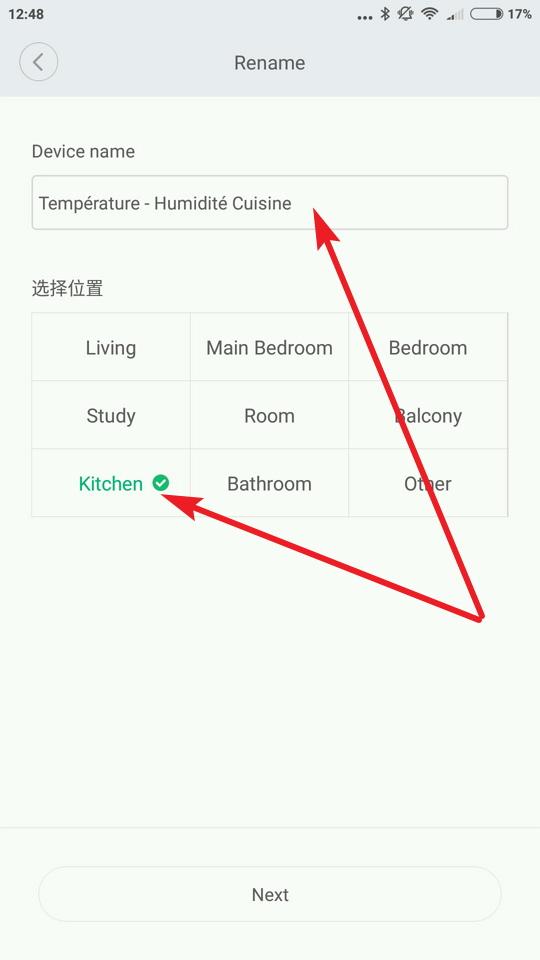 screenshot_2017-01-08-12-48-08-147_com-xiaomi-smarthome
