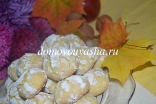 Очень вкусное печенье к чаю Рецепт с пошаговыми