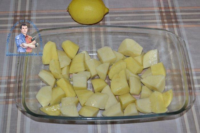 Kapr pečený v troubě s brambory