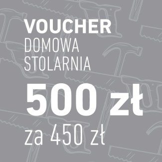 voucher_ds_thumb_500