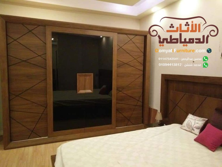 غرف نوم مودرن 2020 كاملة بأسعارها من دمياط موقع الأثاث الدمياطي