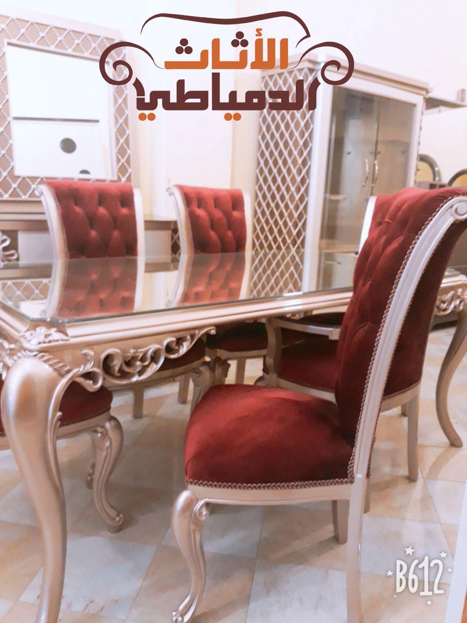 اسعار السفرة  from i1.wp.com