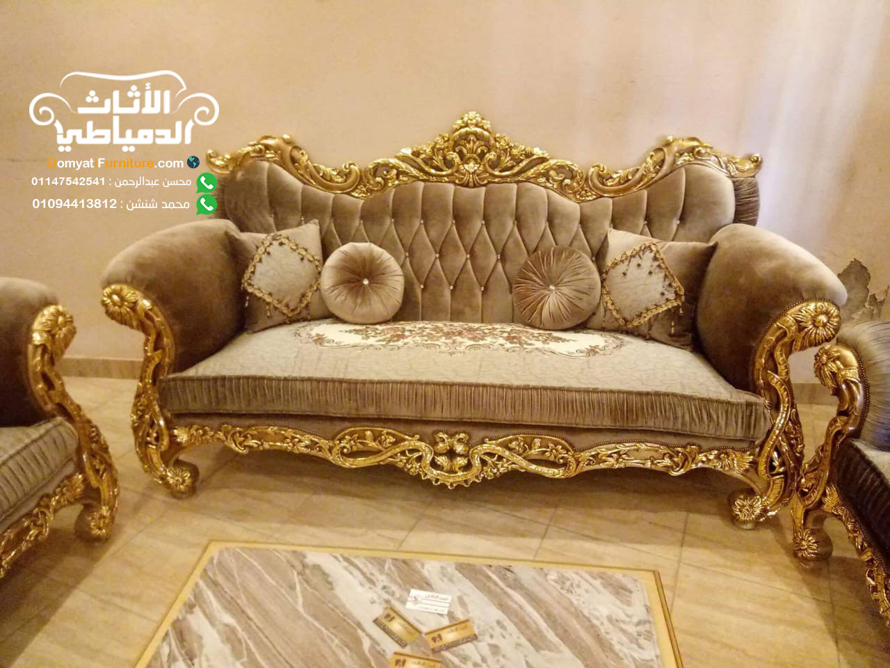 صالونات مدهب فخمة from i1.wp.com