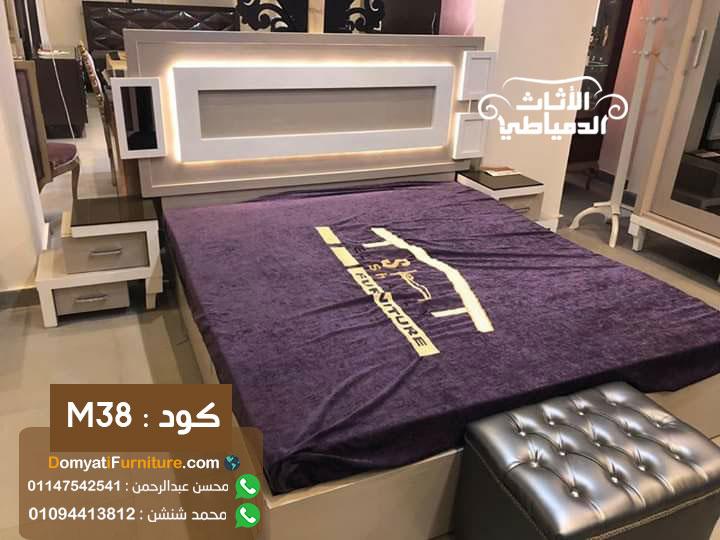 غرف نوم مودرن دمياط 2020