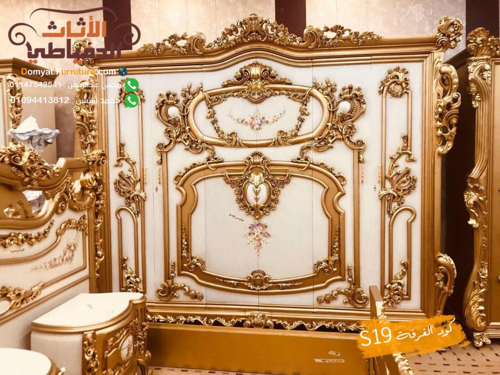 غرف كلاسكيه ذهبية