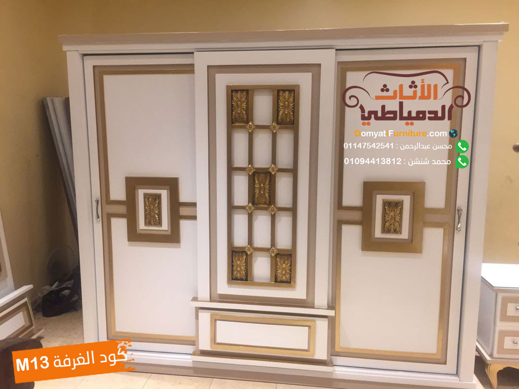 غرف نوم مودرن دمياط 2020 مميزة