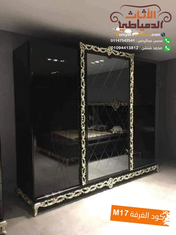 غرف نوم مودرن سوداء في ذهبي جرار