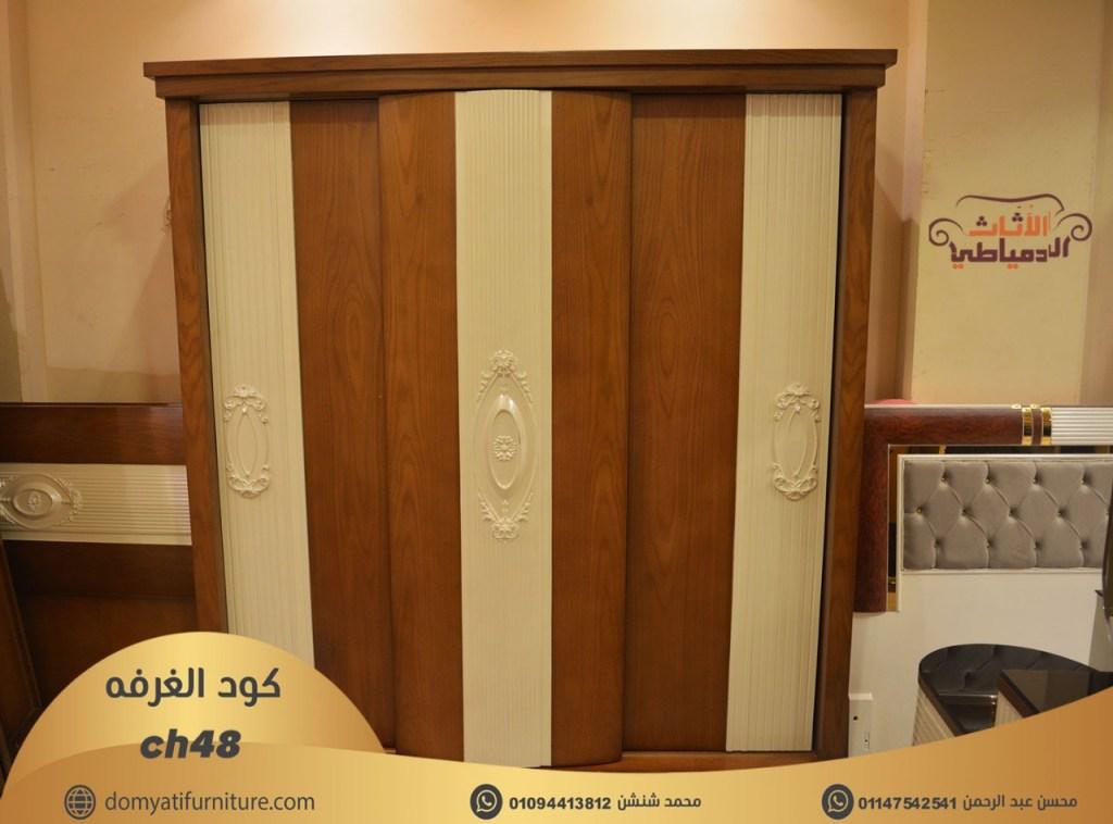 غرف نوم اطفال بسريرين مودرن 2020 دمياط