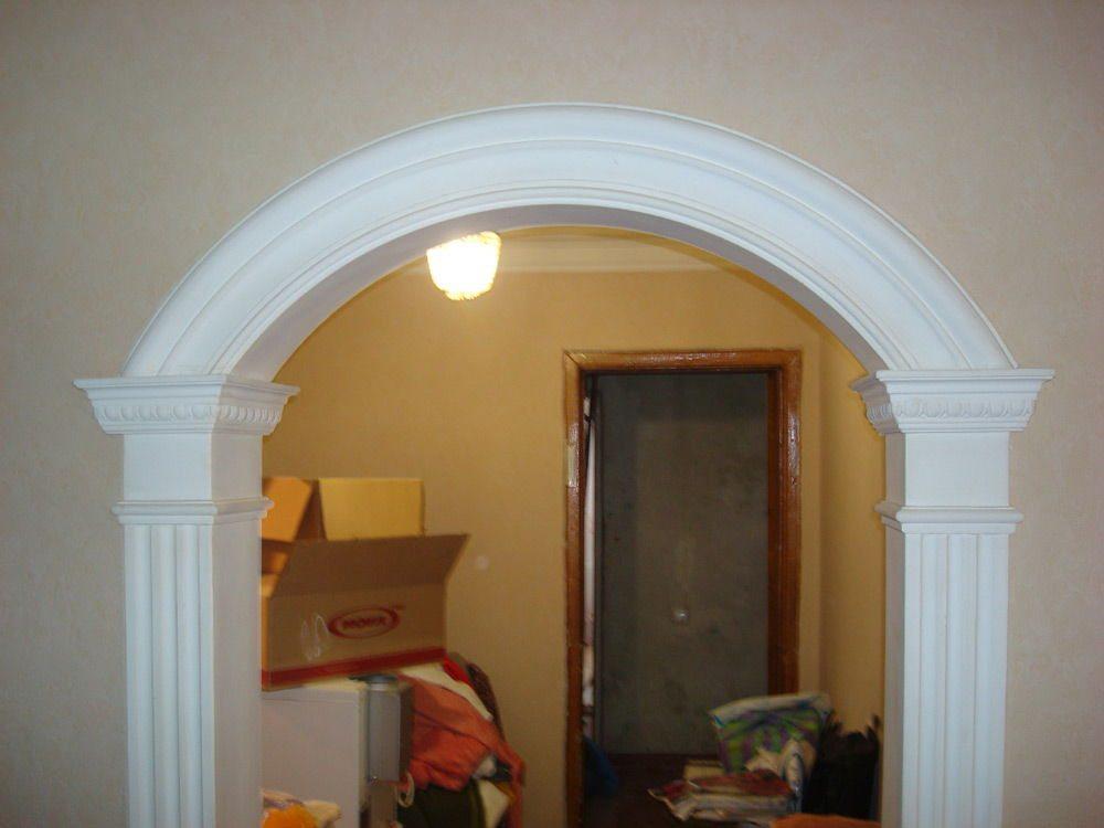 межкомнатные арки из гипса