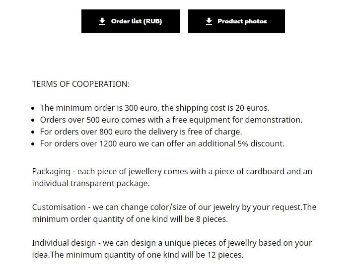 Условия для зарубежных оптовых клиентов на сайте monolama.com