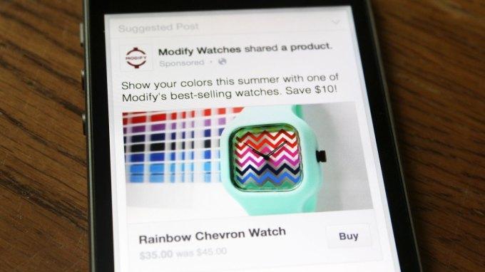 fb-buy-screen