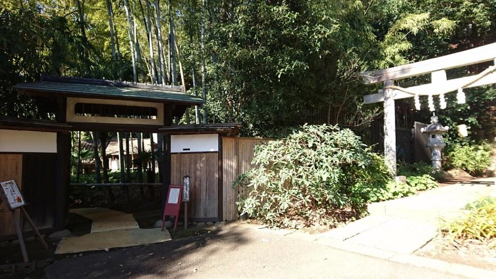 岡本民家園と岡本八幡神社