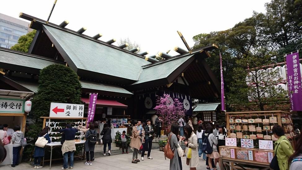 東京のお伊勢さま東京大神宮