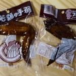 広島の駄菓子オオニシのブロイラー