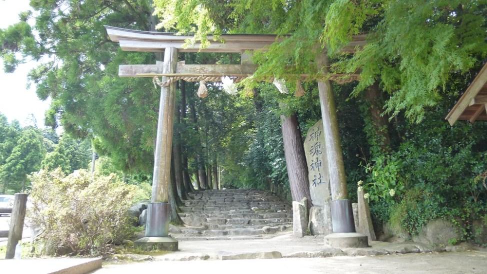 神魂神社の二の鳥居