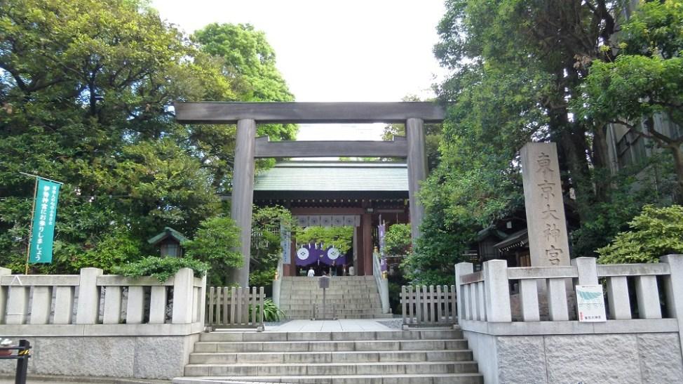 千代田区富士見の東京大神宮