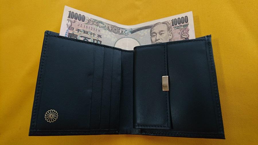 皇居東御苑の売店で売っている二つ折り財布