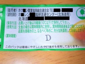 DSCN4542.jpg