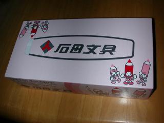 DSCN6625.jpg