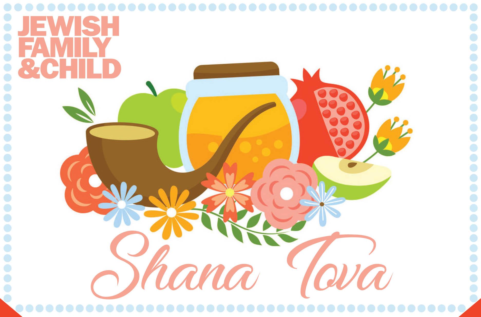 Hebrew rosh hashanah greeting cards m4hsunfo