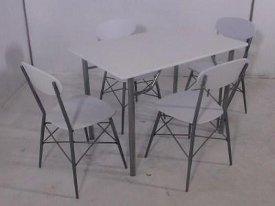 Обеденная группа - стол и 4 стула - Familio