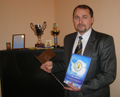 Сергей Токарев возьмет в собой символы Донбасса.