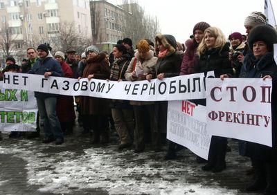 митинг против добычи сланцевого газа