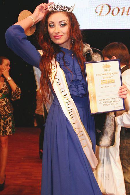 Светлана Соколова из Горловки - самая красивая студентка Донбасса!